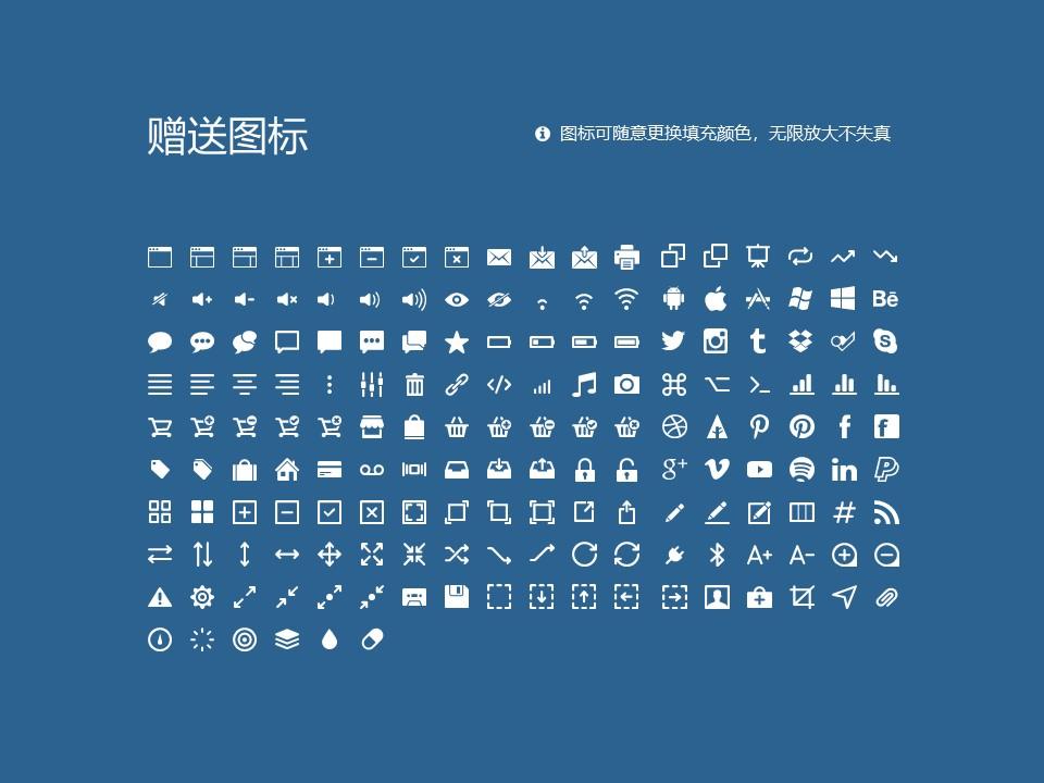 郑州升达经贸管理学院PPT模板下载_幻灯片预览图33