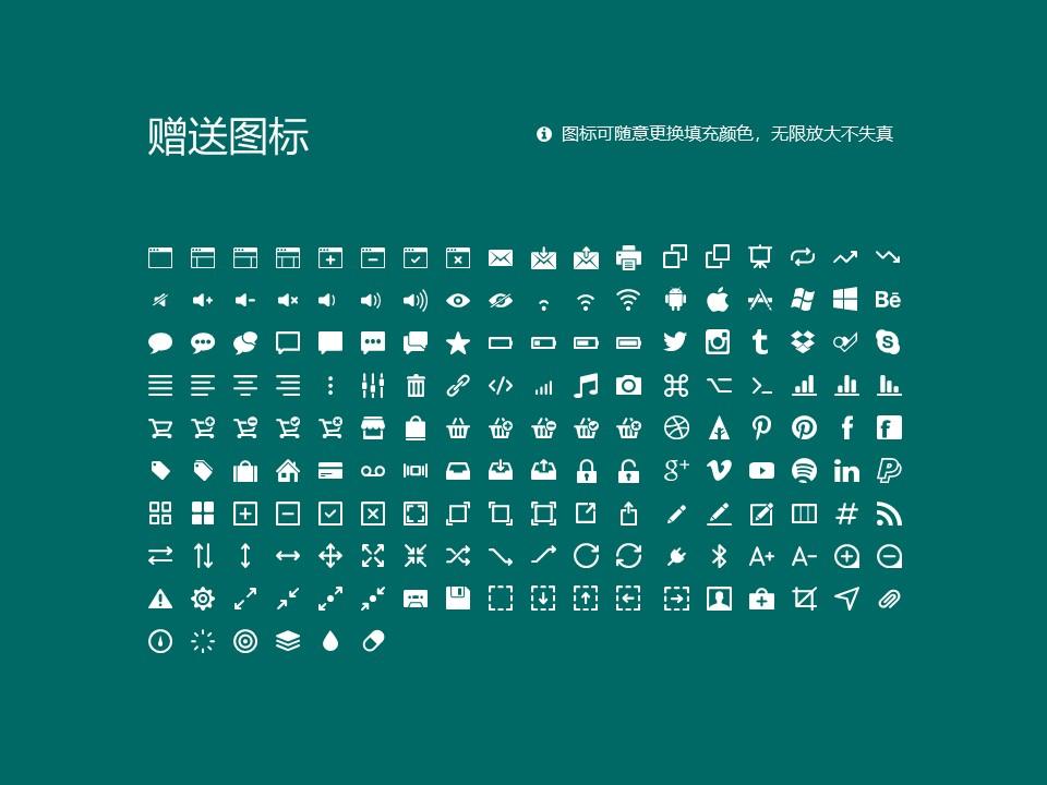 郑州幼儿师范高等专科学校PPT模板下载_幻灯片预览图33