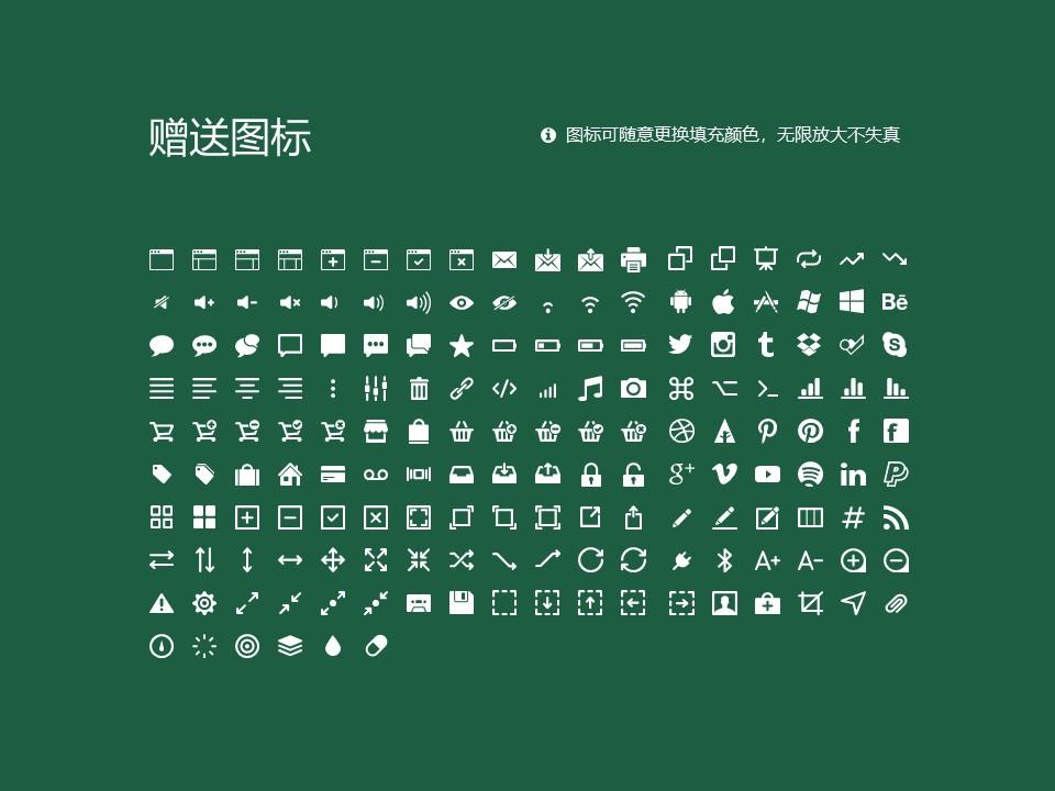 信阳农林学院PPT模板下载_幻灯片预览图33