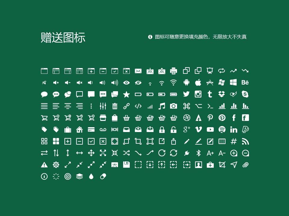 许昌学院PPT模板下载_幻灯片预览图33
