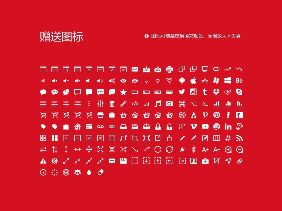 湖南科技经贸职业学院PPT模板下载_幻灯片预览图33