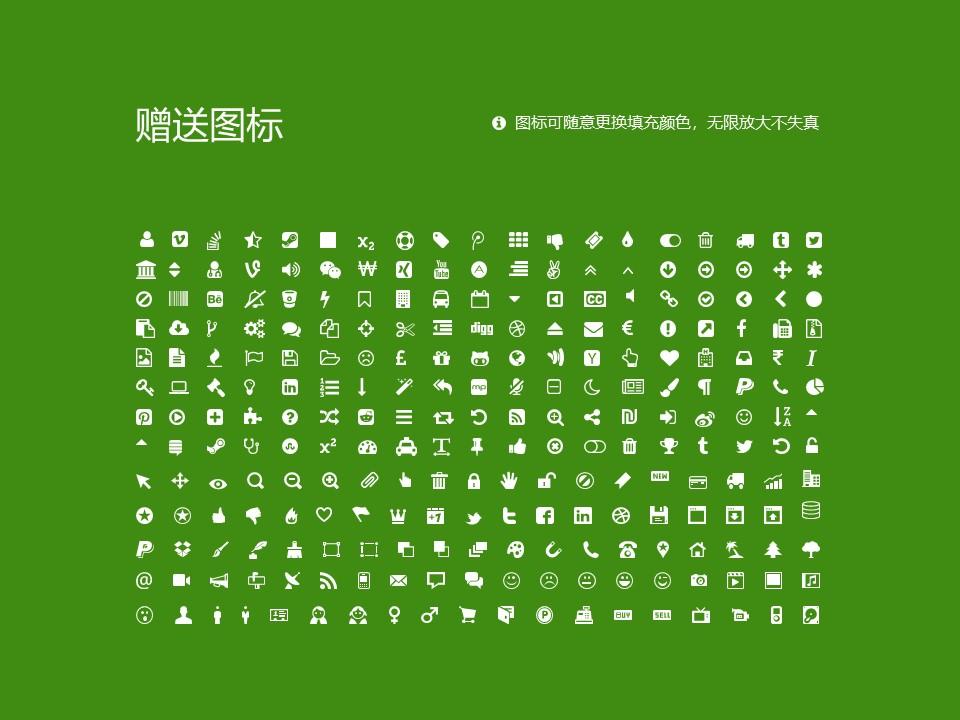 内蒙古交通职业技术学院PPT模板下载_幻灯片预览图36