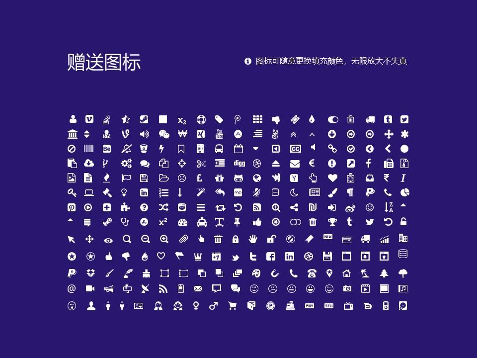 科尔沁艺术职业学院PPT模板下载_幻灯片预览图36