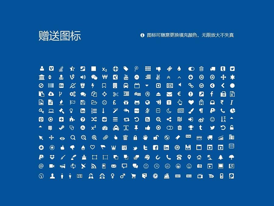 通辽职业学院PPT模板下载_幻灯片预览图36
