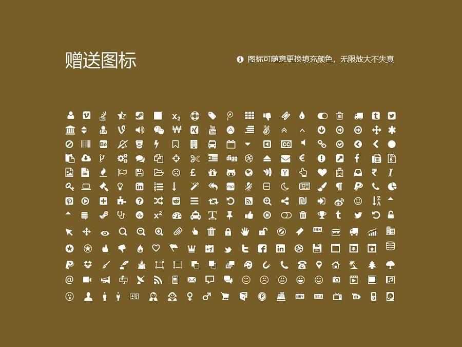 内蒙古警察职业学院PPT模板下载_幻灯片预览图36