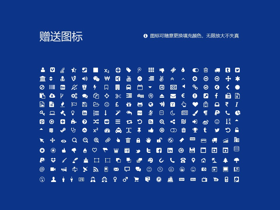 锡林郭勒职业学院PPT模板下载_幻灯片预览图36