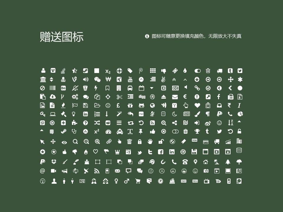 内蒙古商贸职业学院PPT模板下载_幻灯片预览图36