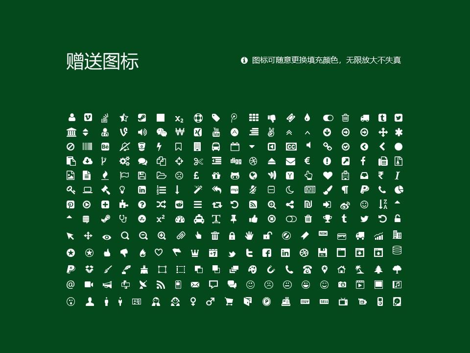 内蒙古化工职业学院PPT模板下载_幻灯片预览图36