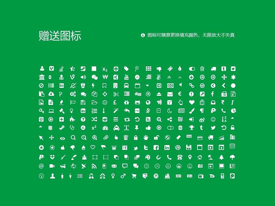 内蒙古美术职业学院PPT模板下载_幻灯片预览图36