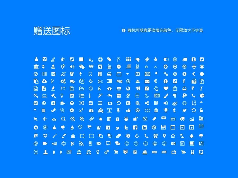内蒙古工业职业学院PPT模板下载_幻灯片预览图36