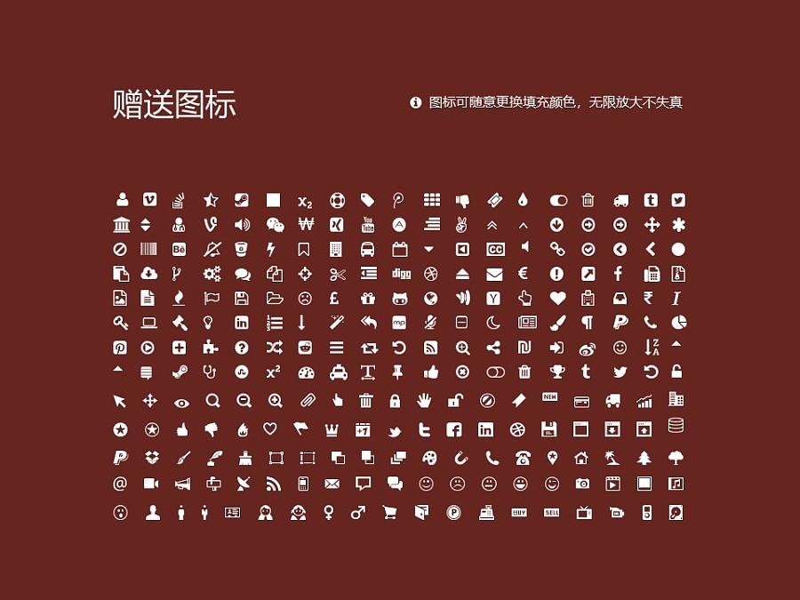 内蒙古经贸外语职业学院PPT模板下载_幻灯片预览图36