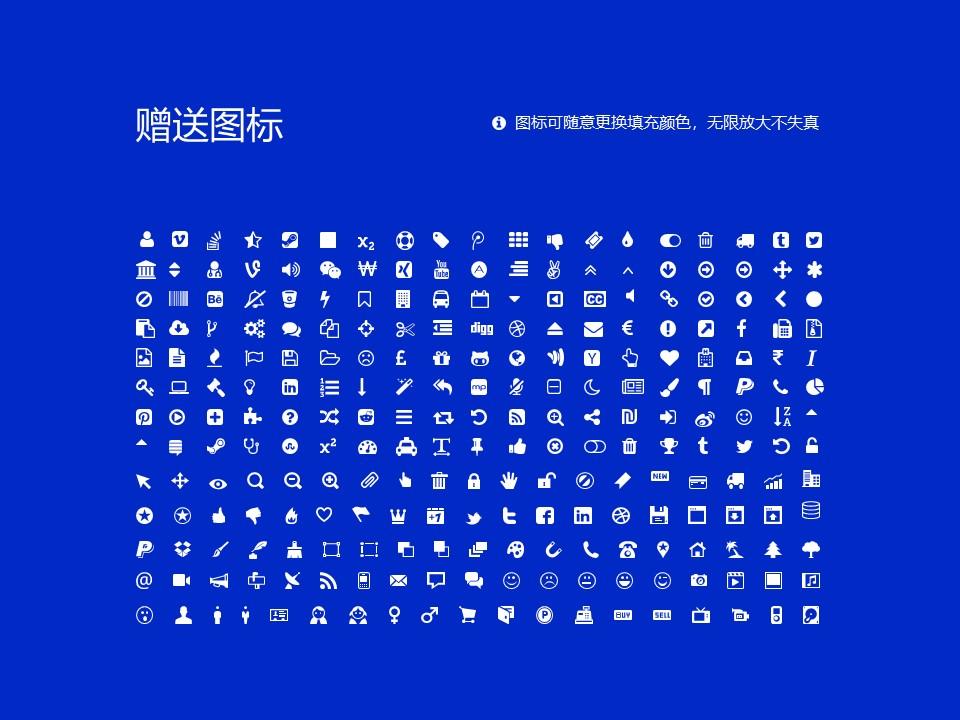 内蒙古科技职业学院PPT模板下载_幻灯片预览图36