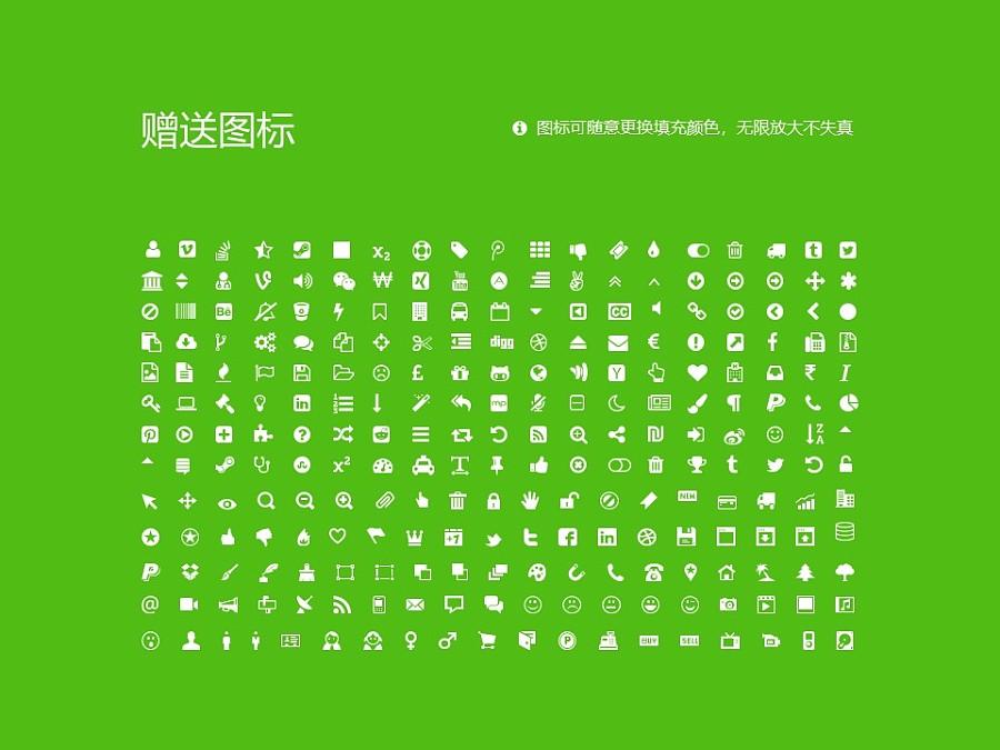 内蒙古丰州职业学院PPT模板下载_幻灯片预览图36