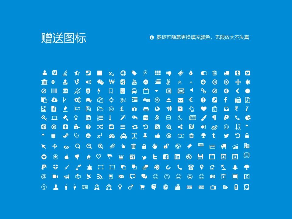 内蒙古财经大学PPT模板下载_幻灯片预览图36