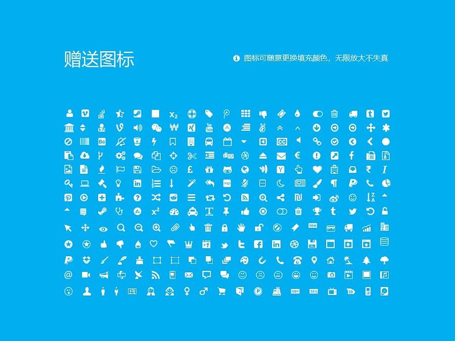 内蒙古民族大学PPT模板下载_幻灯片预览图36