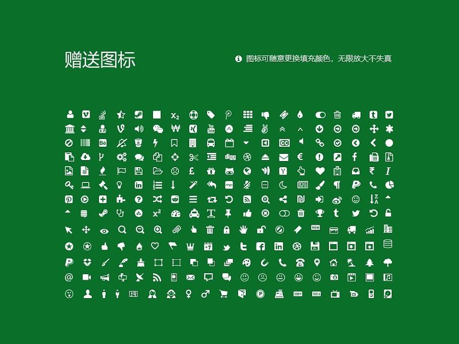 内蒙古农业大学PPT模板下载_幻灯片预览图36