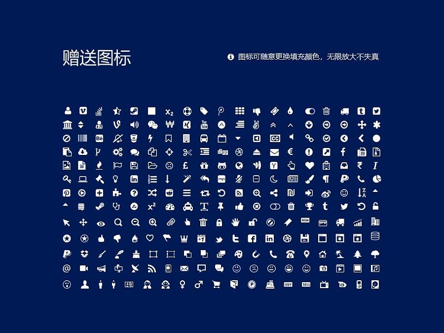 内蒙古工业大学PPT模板下载_幻灯片预览图36