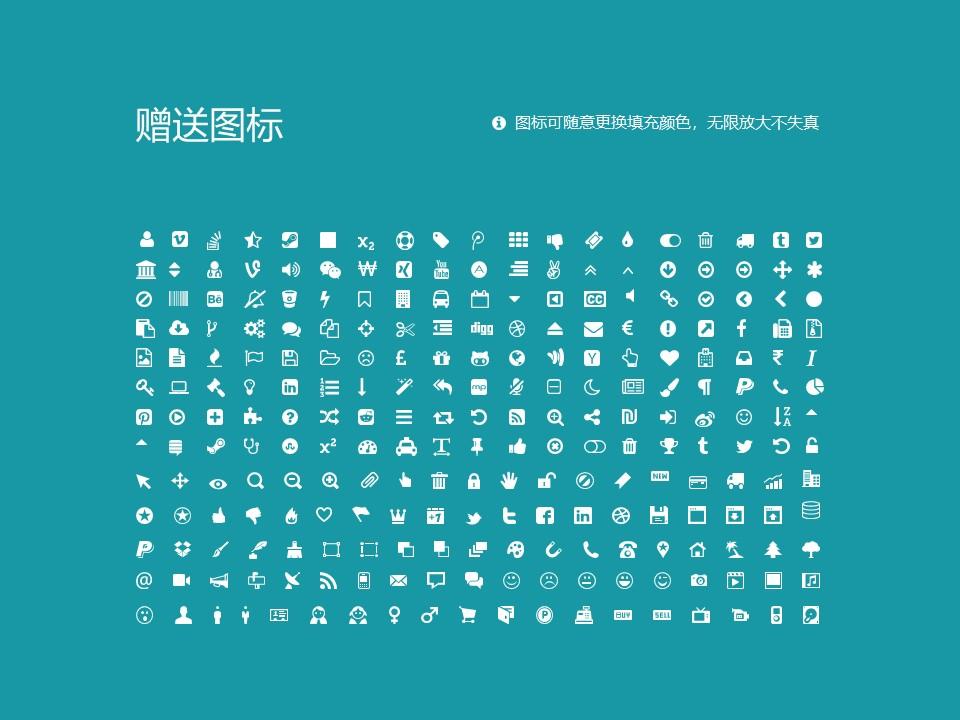 广西交通职业技术学院PPT模板下载_幻灯片预览图36