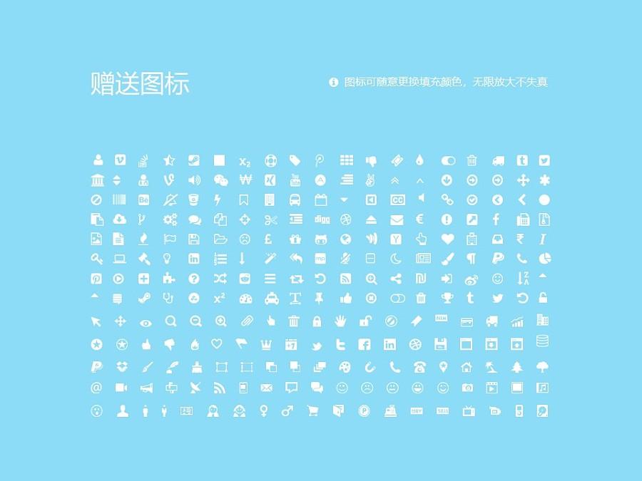 广西生态工程职业技术学院PPT模板下载_幻灯片预览图36