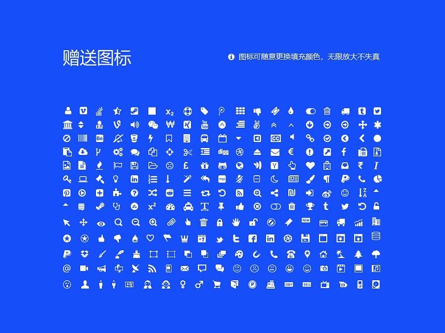 广西水利电力职业技术学院PPT模板下载_幻灯片预览图36