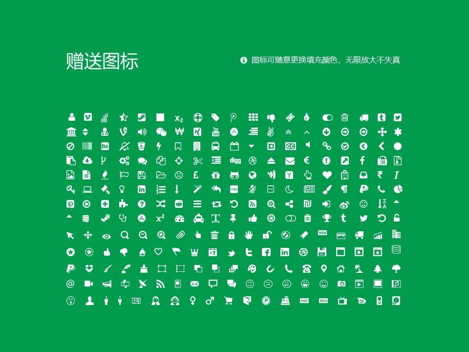 广西卫生职业技术学院PPT模板下载_幻灯片预览图36