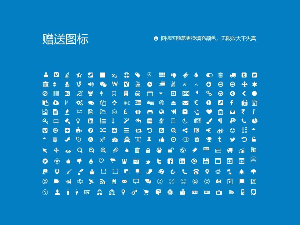 广西科技职业学院PPT模板下载_幻灯片预览图36