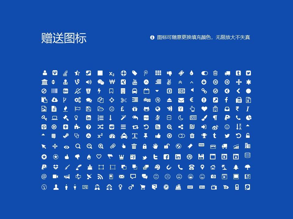 广西现代职业技术学院PPT模板下载_幻灯片预览图36