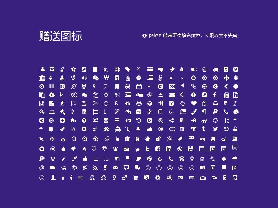 桂林师范高等专科学校PPT模板下载_幻灯片预览图36