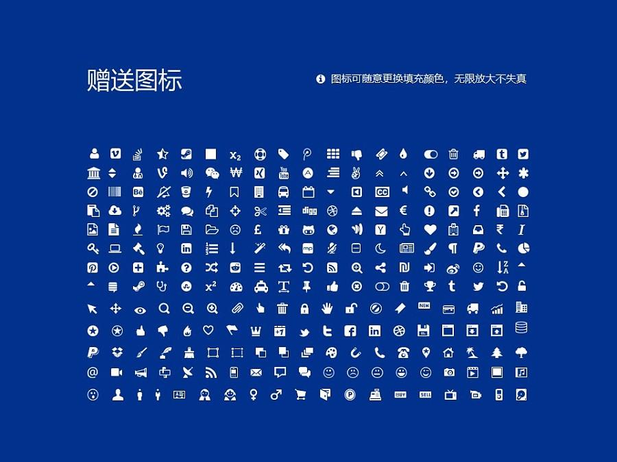南宁学院PPT模板下载_幻灯片预览图36