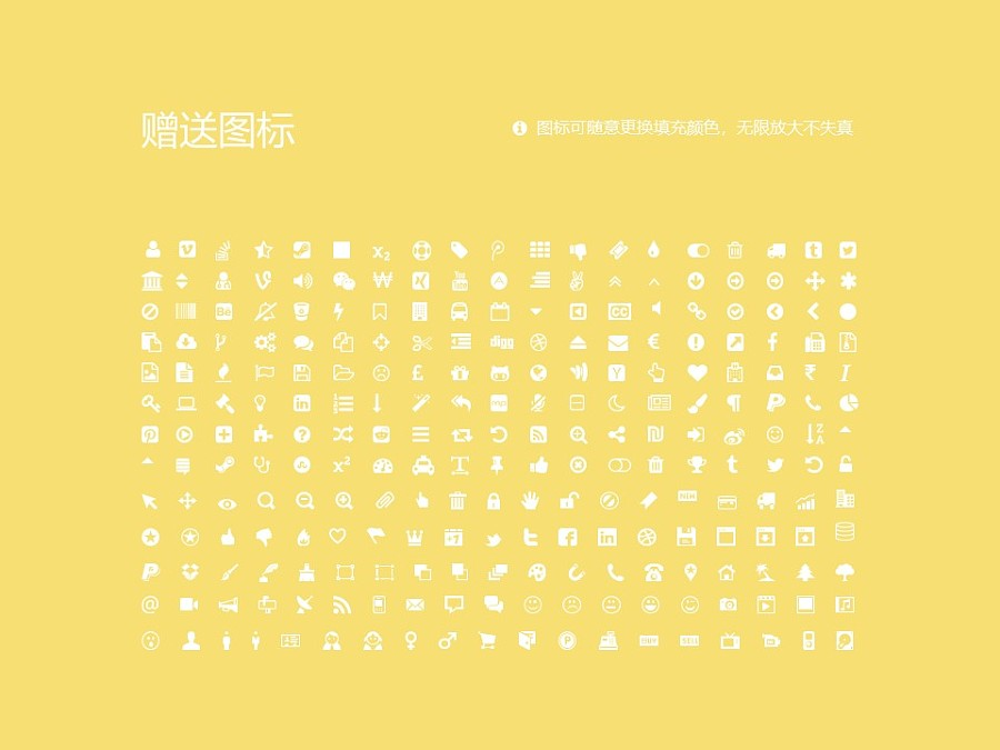 桂林医学院PPT模板下载_幻灯片预览图36