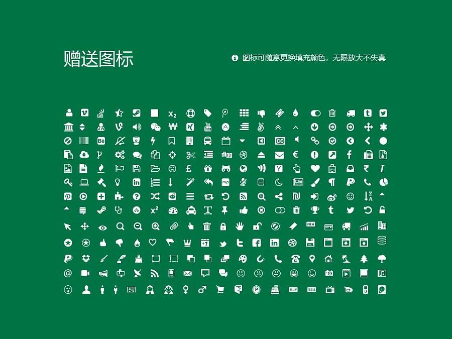 广西中医药大学PPT模板下载_幻灯片预览图36