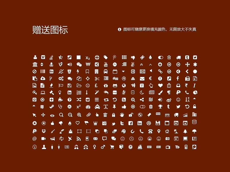 广西医科大学PPT模板下载_幻灯片预览图36