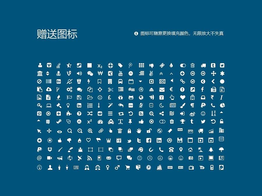 广西科技大学PPT模板下载_幻灯片预览图36