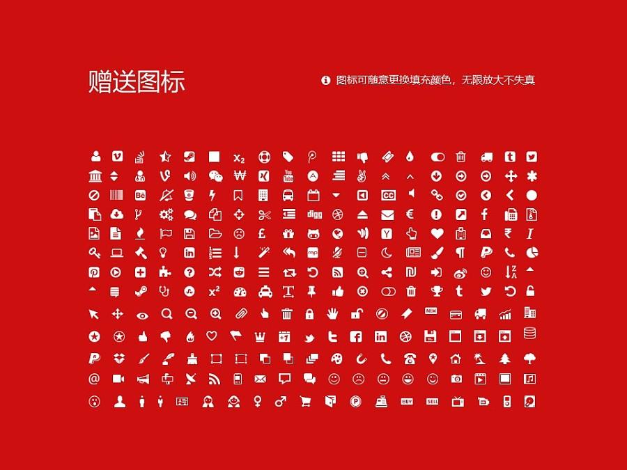广西大学PPT模板下载_幻灯片预览图36