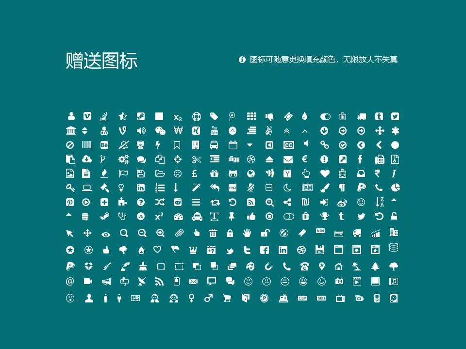 株洲职业技术学院PPT模板下载_幻灯片预览图36