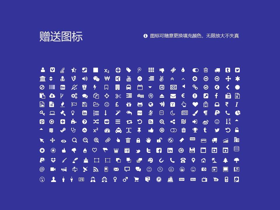 益阳职业技术学院PPT模板下载_幻灯片预览图36