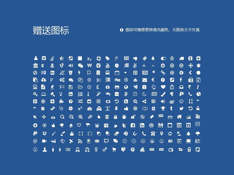 邵阳职业技术学院PPT模板下载_幻灯片预览图36
