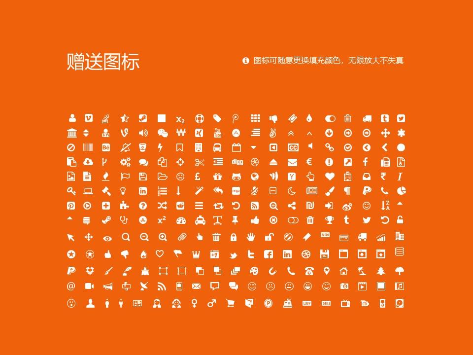 湖南有色金属职业技术学院PPT模板下载_幻灯片预览图36