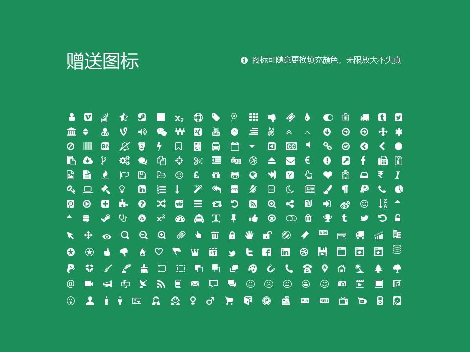 湖南食品药品职业学院PPT模板下载_幻灯片预览图36