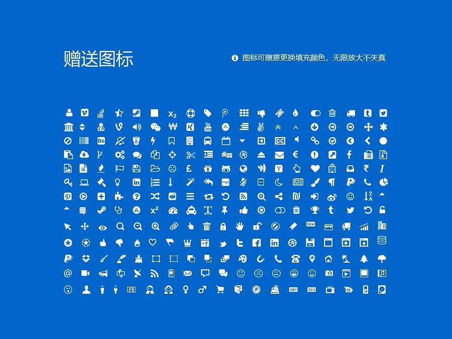 湖南环境生物职业技术学院PPT模板下载_幻灯片预览图36