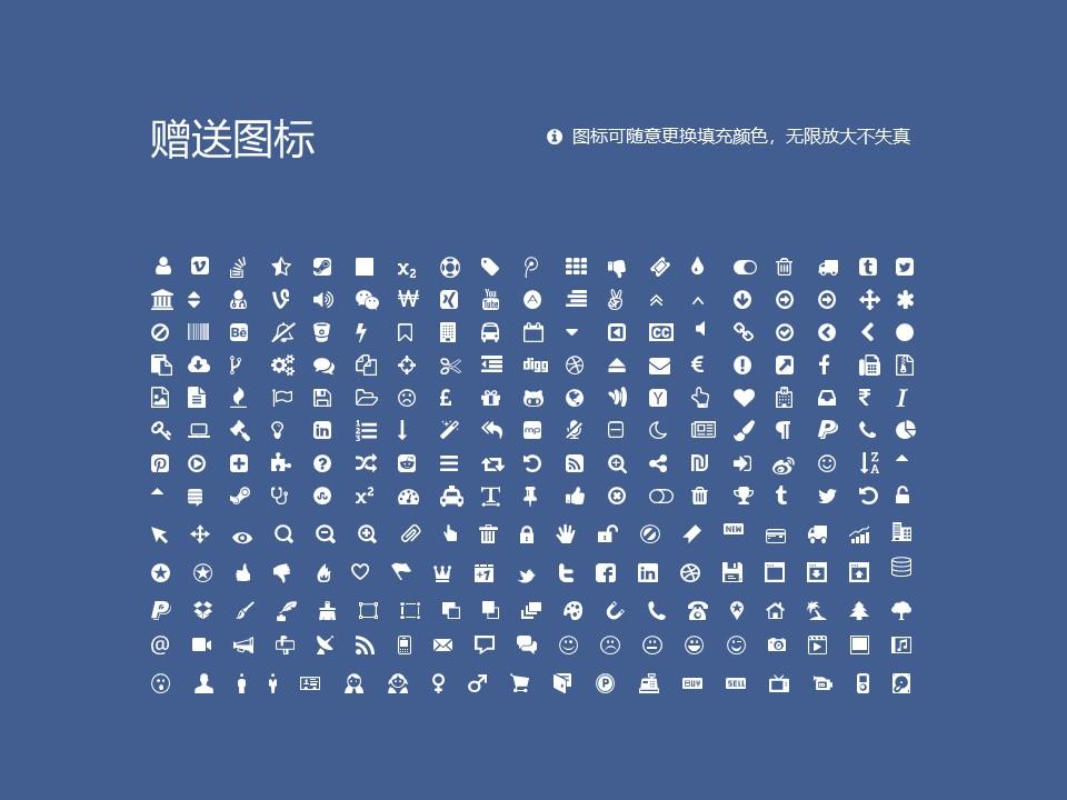 四川文化传媒职业学院PPT模板下载_幻灯片预览图36