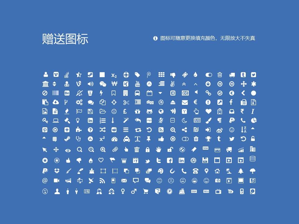 信阳涉外职业技术学院PPT模板下载_幻灯片预览图35