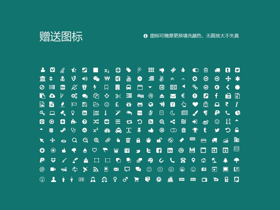河南应用技术职业学院PPT模板下载_幻灯片预览图36