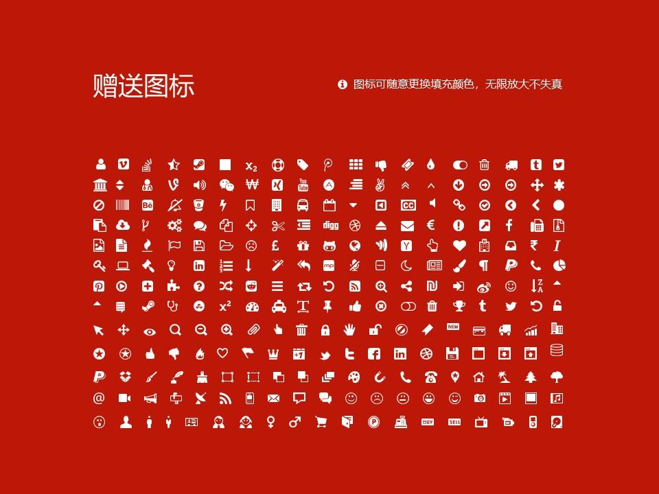 河南艺术职业学院PPT模板下载_幻灯片预览图36