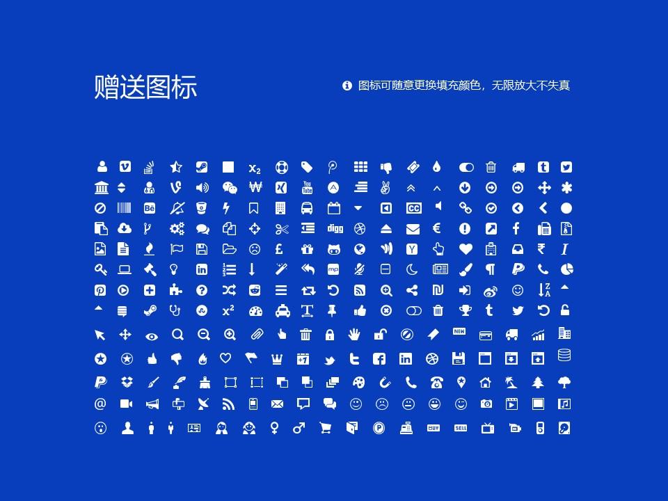 开封文化艺术职业学院PPT模板下载_幻灯片预览图36