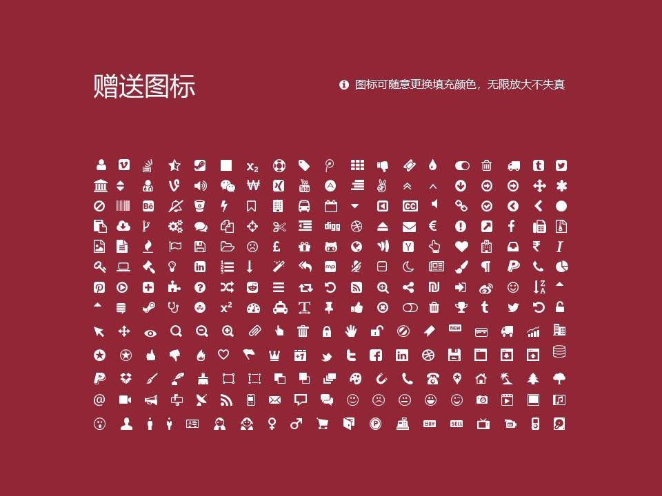 许昌陶瓷职业学院PPT模板下载_幻灯片预览图36