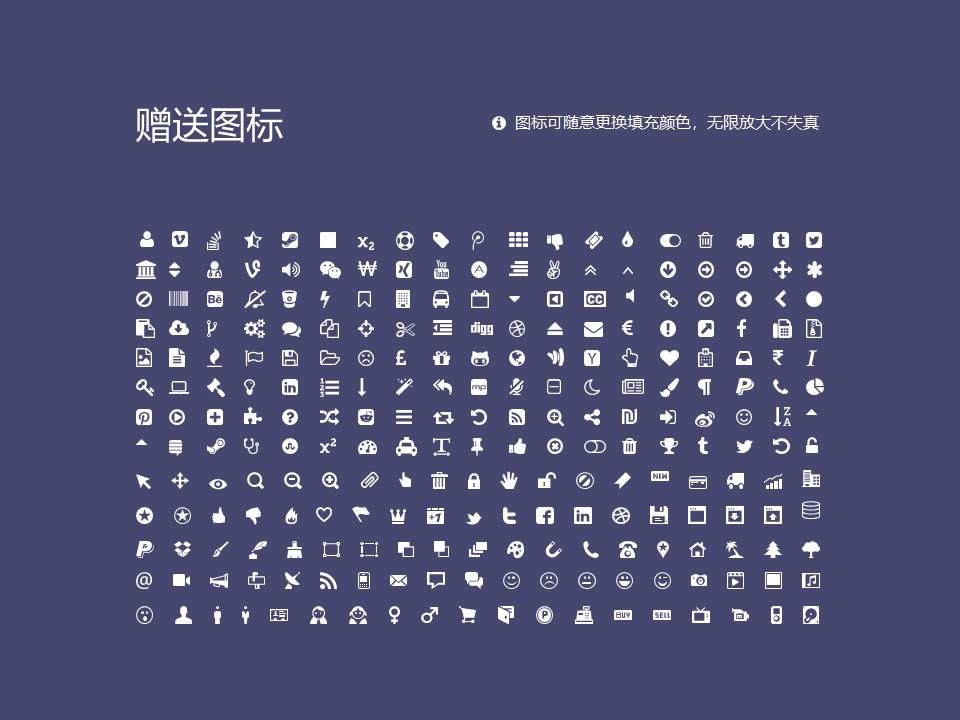 新乡职业技术学院PPT模板下载_幻灯片预览图36