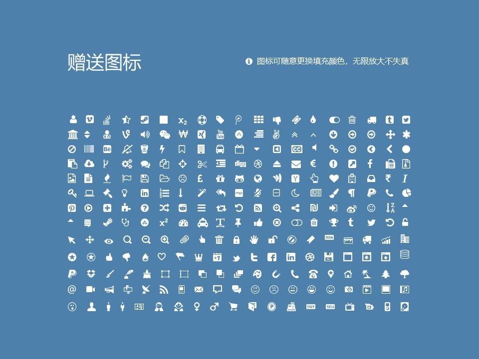 郑州城市职业学院PPT模板下载_幻灯片预览图36
