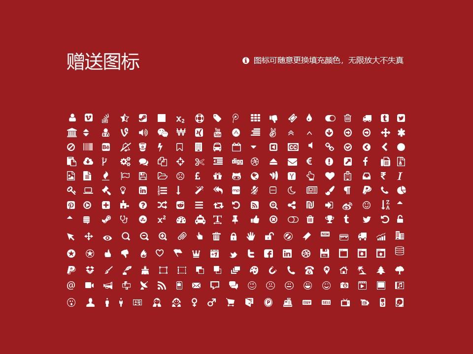 漯河食品职业学院PPT模板下载_幻灯片预览图36