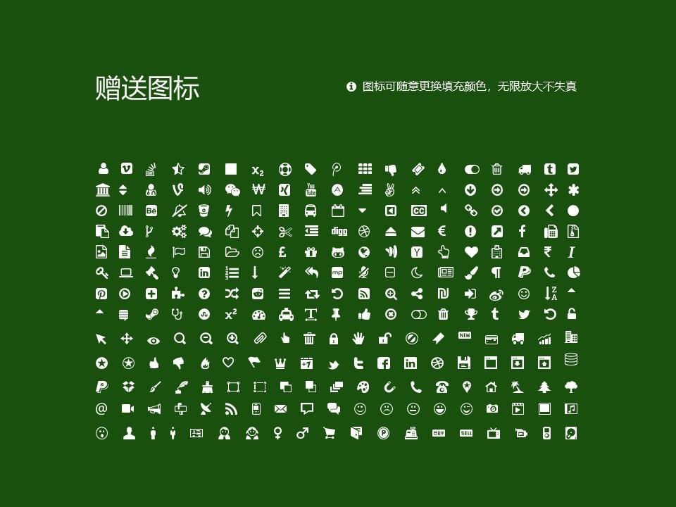 河南建筑职业技术学院PPT模板下载_幻灯片预览图36